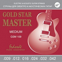 Gold Star Master Medium Комплект струн для электрогитары, нерж. сплав, 9-42, Fedosov
